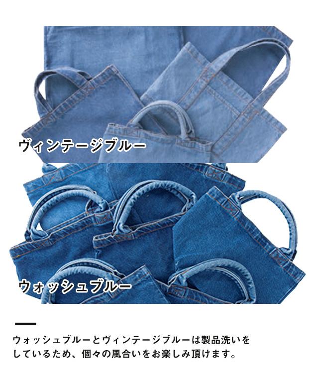 ライトデニム巾着トート(S)(TR-0865)生地イメージ01
