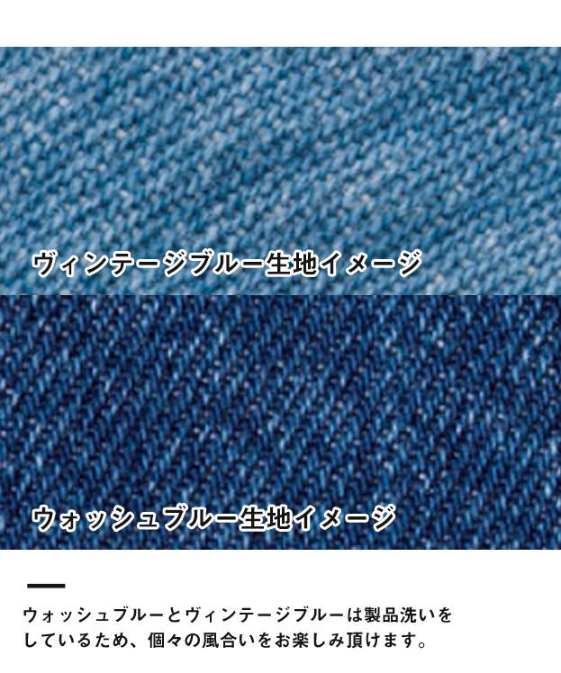 ライトデニム巾着トート(M)(TR-0866)生地イメージ02