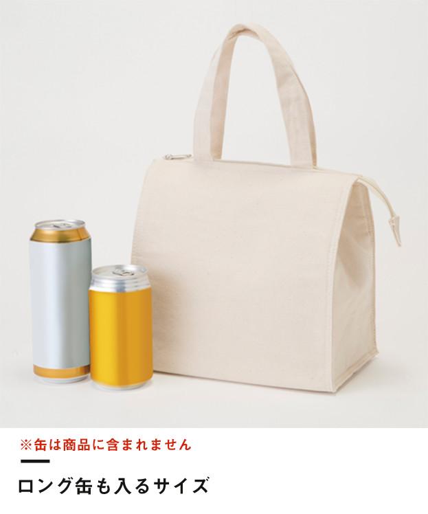 キャンバススクエア保冷トート(S)(TR-0868)ロング缶も入るサイズ
