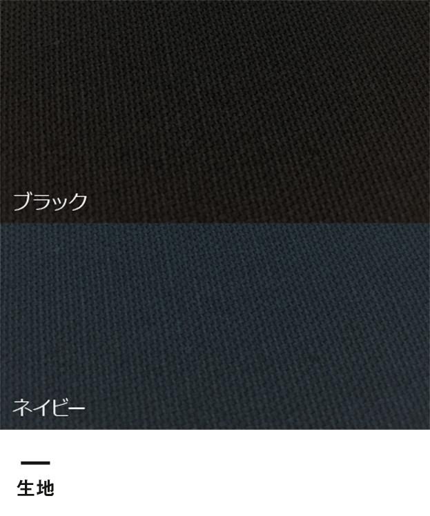 キャンバスフラットポーチ(L)(TR-0895)生地