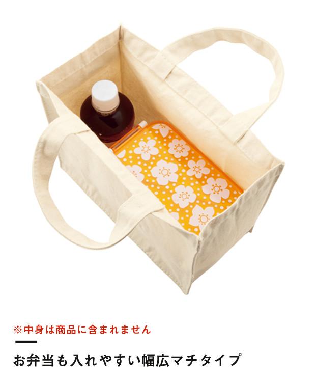 キャンバスボックスランチトート(TR-0904)お弁当も入れやすい幅広マチタイプ