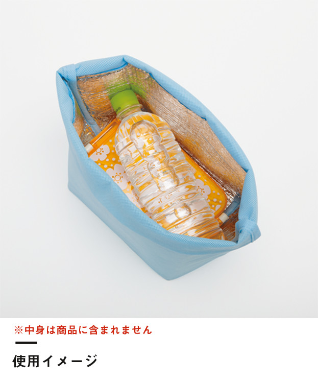 不織布保冷2WAYくるくるポーチ(TR-0928)使用イメージ