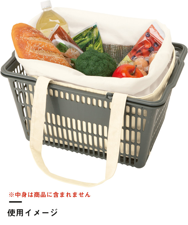 キャンバスピクニック保冷トート(TR-0929)使用イメージ