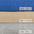 シャンブリックラウンドボトムバッグ(TR-0938)素材について-シャンブリックとは?