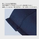 不織布バイカラートート(L)(TR-0940)素材について