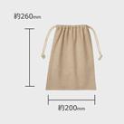 シャンブリック巾着(M)(TR-0977)サイズについて