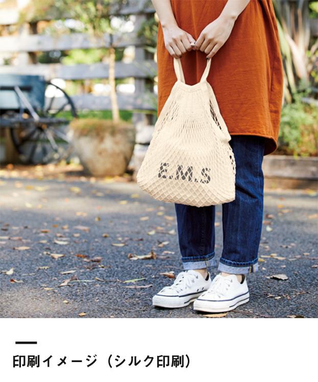 ネットバッグ 厚手コットン巾着付(TR-0979)印刷イメージ(シルク印刷)
