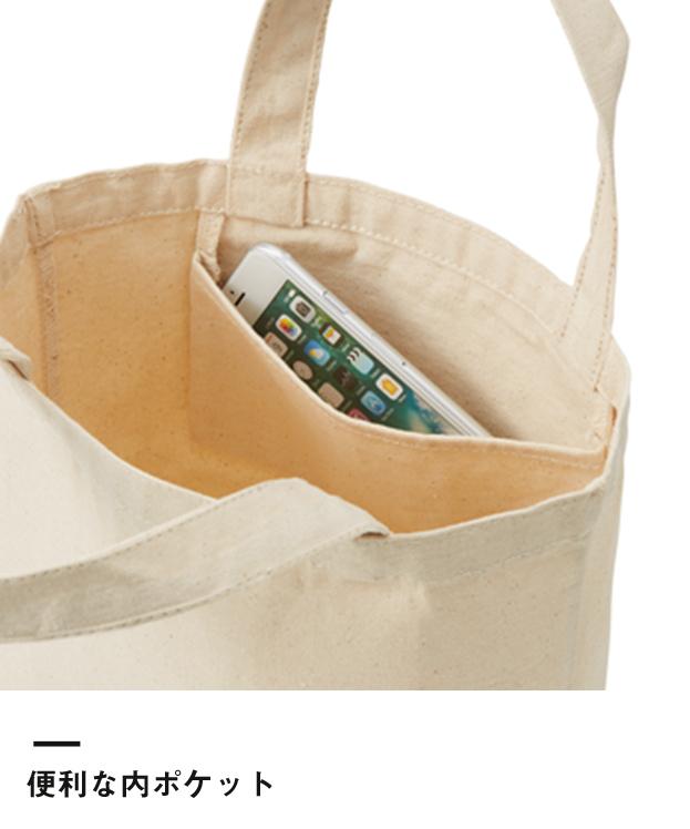 キャンバストート(M) インナーポケット付(TR-0981)便利な内ポケット