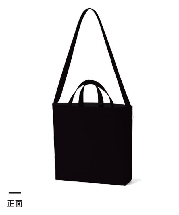 キャンバスWスタイルバッグ インナーポケット付(TR-0984)正面
