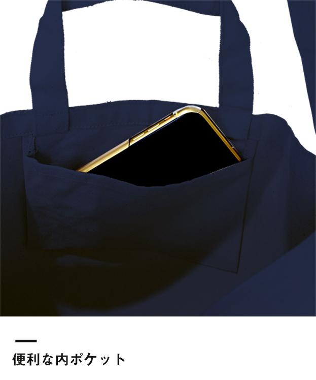 キャンバスWスタイルバッグ インナーポケット付(TR-0984)便利な内ポケット