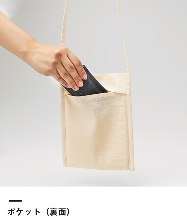 厚手コットンミニサコッシュ(TR-0998)ポケット(裏面)