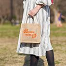 ジュートスクエアトート(S)(TR-1004)ざっくりとした素材感が魅力のジュートバッグ