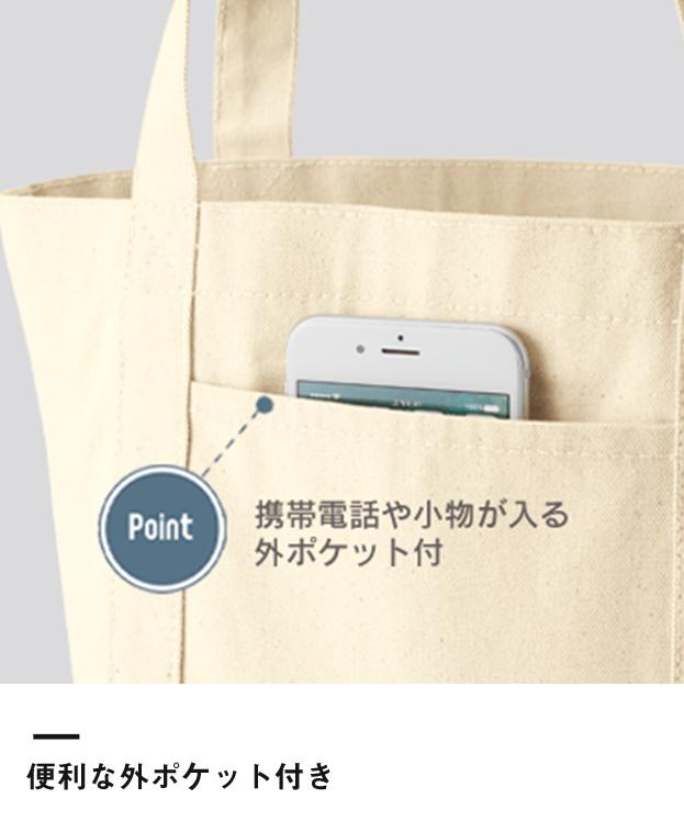 キャンバスライントート(M)(TR-1008)便利な外ポケット付き