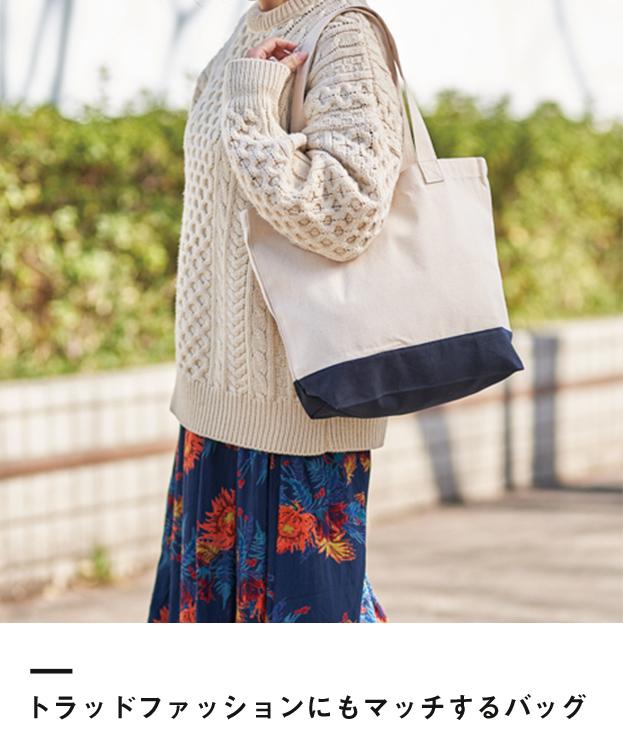 キャンバスカラーボトムアウトハンドルトート(M)トラッドファッションにもマッチするバッグ