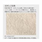 キャンバストップカラーガゼットトート(TR-1017)素材について