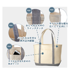 厚手キャンバスBCトート(S)(TR-1019)商品仕様