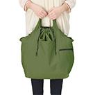 クルリト ビッグマルシェバッグ(TR-1036)レジカゴサイズの大容量バッグ