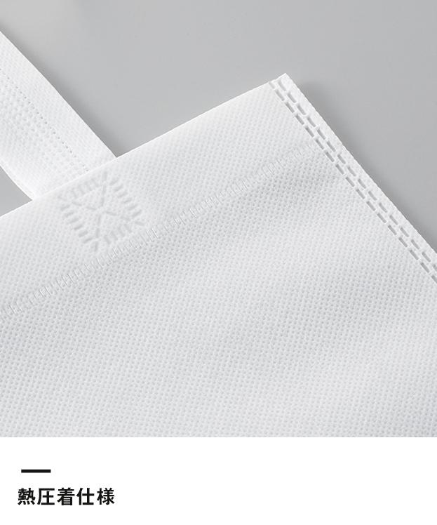 不織布A4トートバッグ(V010365)熱圧着仕様