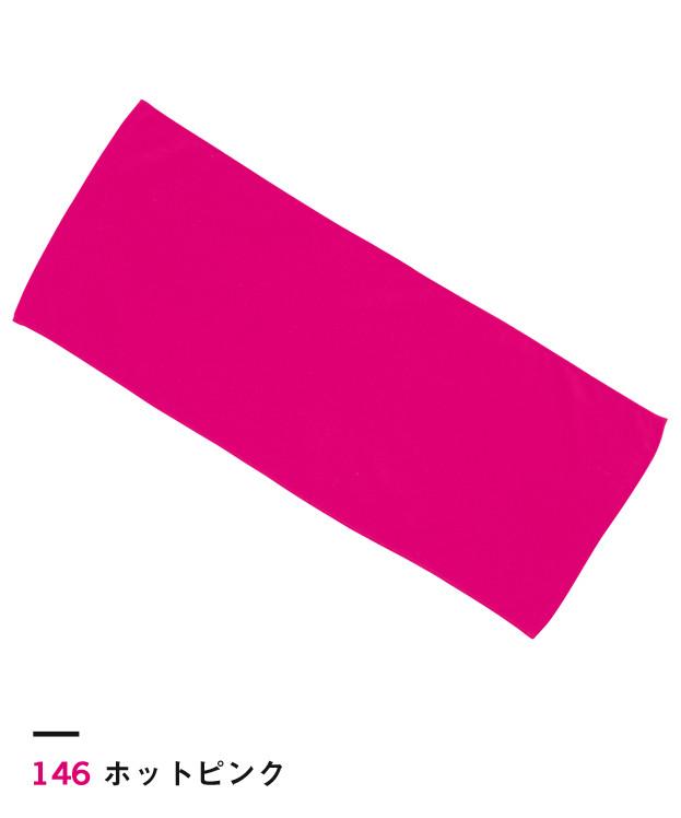 ホットピンク