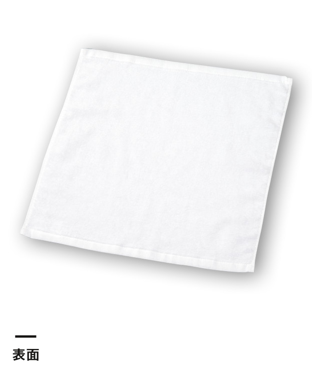 シャーリングハンドタオル(120匁)(t001)表面