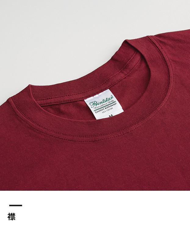 4.0オンス ライトウェイトTシャツ(00083-BBT)襟