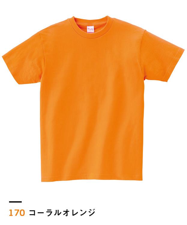 コーラルオレンジ