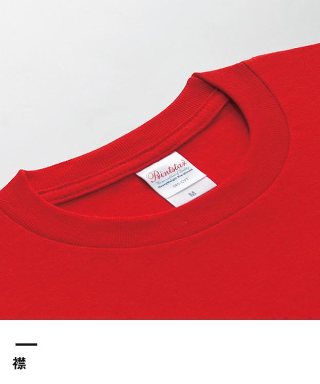 5.6オンス ヘビーウェイトTシャツ(00085-CVT)襟