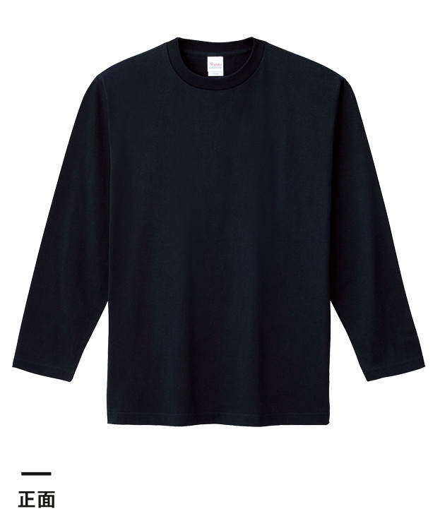 5.6オンス ヘビーウェイト長袖リブ無しカラーTシャツ(00101-LVC)正面