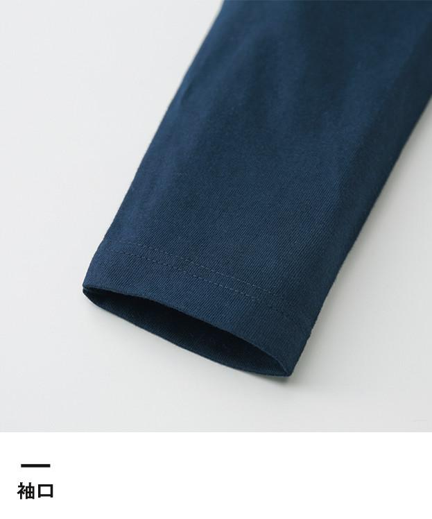 5.6オンス ヘビーウェイト長袖リブ無しカラーTシャツ(00101-LVC)袖口