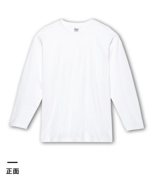 5.6オンス ヘビーウェイト長袖Tシャツ(00102-CVL)正面