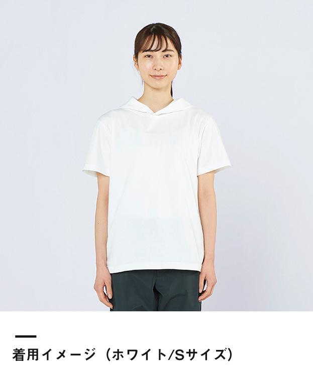 5.6オンス ヘビーウェイトフーディTシャツ(00105-CHD)着用イメージ(ホワイト/Sサイズ)正面