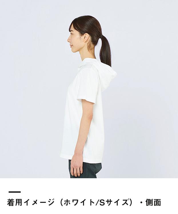 5.6オンス ヘビーウェイトフーディTシャツ(00105-CHD)着用イメージ(ホワイト/Sサイズ)側面
