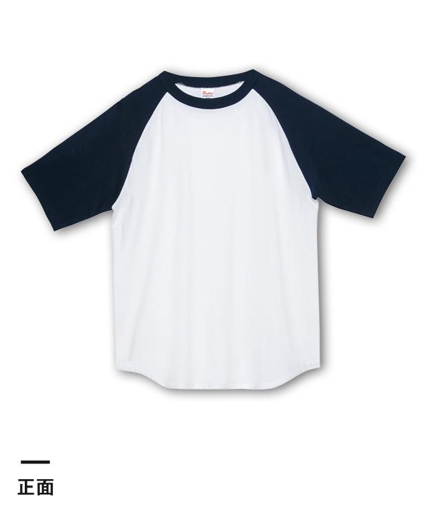 5.6オンス ヘビーウェイトラグランTシャツ(00106-CRT)正面