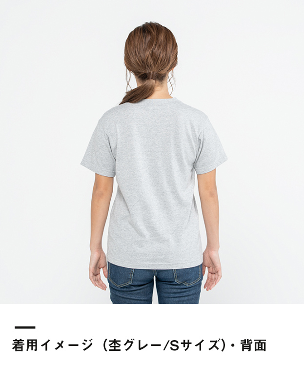 5.6オンス ヘビーウェイトVネックTシャツ(00108-VCT)着用イメージ(杢グレー/Sサイズ)・背面