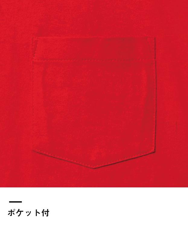 5.6オンス ヘビーウェイトポケットTシャツ(00109-PCT)ポケット付