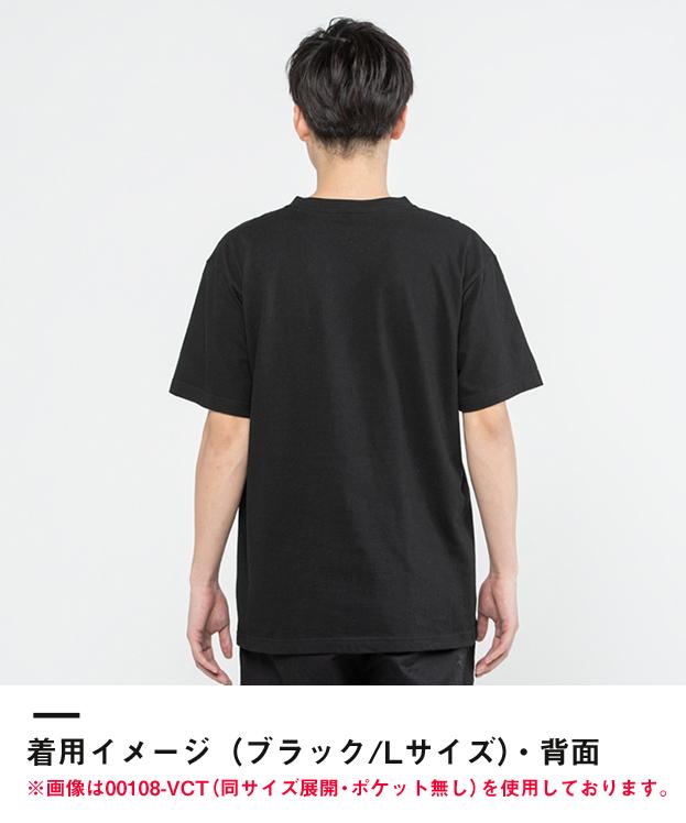 5.6オンス ヘビーウェイトポケットTシャツ(00109-PCT)着用イメージ(ブラック/Lサイズ)・背面
