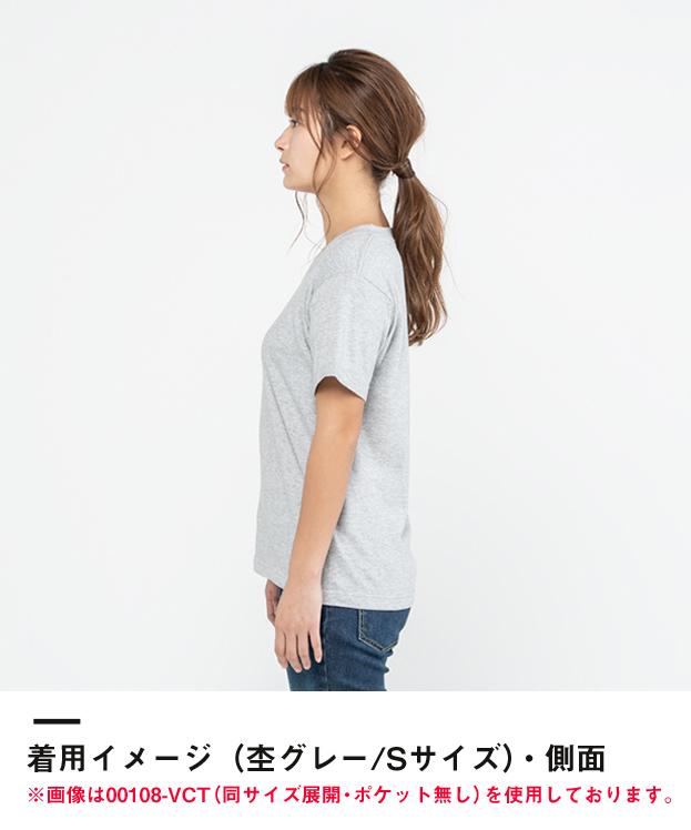 5.6オンス ヘビーウェイトポケットTシャツ(00109-PCT)着用イメージ(杢グレー/Sサイズ)・側面
