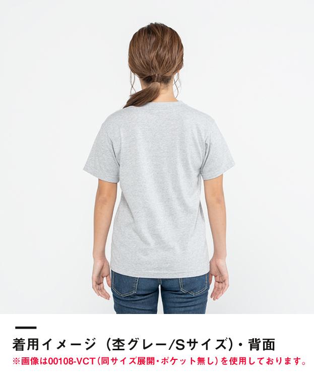 5.6オンス ヘビーウェイトポケットTシャツ(00109-PCT)着用イメージ(杢グレー/Sサイズ)・背面