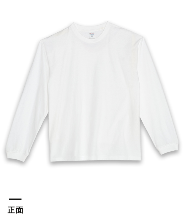 5.6オンス ヘビーウェイトビッグLS-Tシャツ(00114-BCL)正面