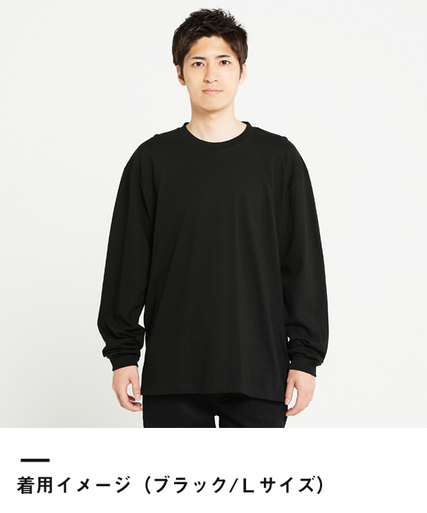 5.6オンス ヘビーウェイトビッグLS-Tシャツ(00114-BCL)着用イメージ(ブラック/Lサイズ)