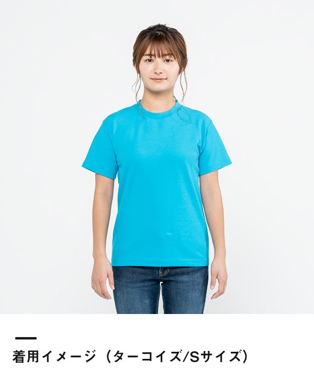 5.8オンス TCクルーネックTシャツ(00117-VPT)着用イメージ(ターコイズ/Sサイズ)