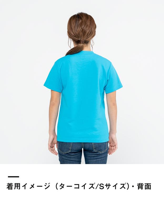 5.8オンス TCクルーネックTシャツ(00117-VPT)着用イメージ(ターコイズ/Sサイズ)・背面