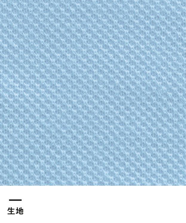 4.6オンス ハニカムメッシュTシャツ(00118-HMT)生地