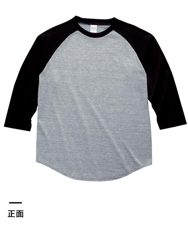 5.6オンスラグランベースボールTシャツ(00138-RBB)正面