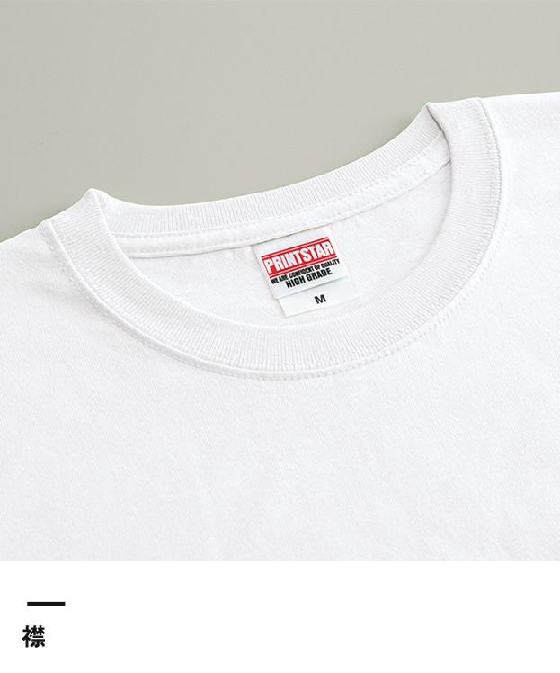 6.6オンス ハイグレードTシャツ(00158-HGT)襟