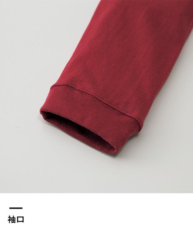 6.6オンス ハイグレードロングTシャツ(00159-HGL)袖口