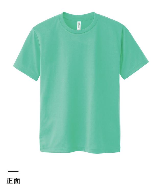 4.4オンス ドライTシャツ(00300-ACT)正面