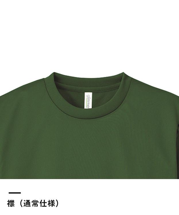 4.4オンス ドライTシャツ(00300-ACT)通常襟