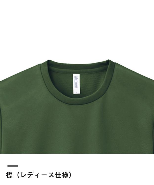 4.4オンス ドライTシャツ(00300-ACT)レディース襟