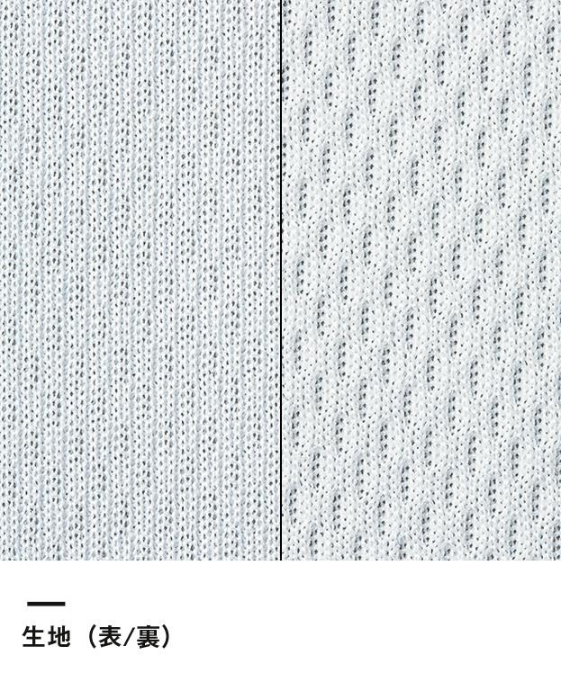 4.4オンス ドライTシャツ(00300-ACT)生地